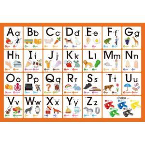 ジグソーパズル 150ラージピース アルファベットおぼえちゃおう! 26x38cm L74-166 送料無料|toystadiumookawaya