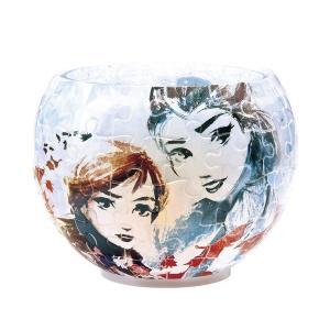 ランプシェードパズル 80ピース アナと雪の女王2 フローズンII  2301-26 送料無料 toystadiumookawaya