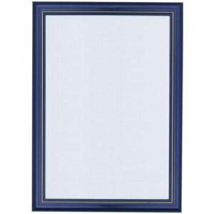 ジグソーパズル用 NDXウッドフレーム 木製パネル ブルー No.10-D 49×72cm 1605...