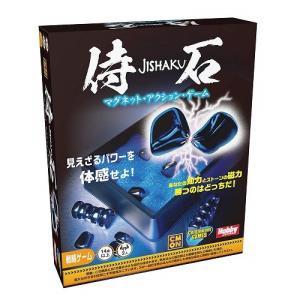 侍石(じしゃく)  日本語版 ボードゲーム 送料無料