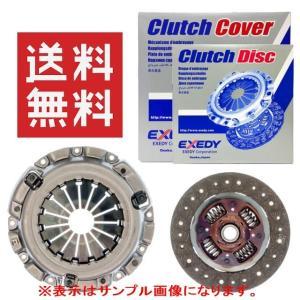 三菱 GTO クラッチディスク クラッチカバー 2点セット エクセディ EXEDY 送料無料税込 品番MBD059U MBC562|tpc3388