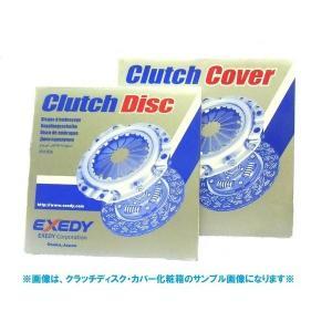 レガシィ スバル クラッチディスク クラッチカバー 2点セット エクセディ EXEDY 送料無料税込 品番FJD031 FJC529|tpc3388|03
