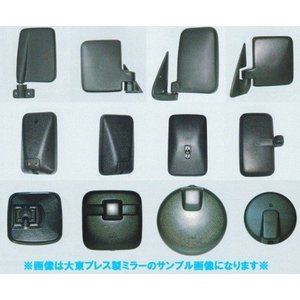 クオン 右ミラー 大東プレス製  品番DI-256|tpc3388