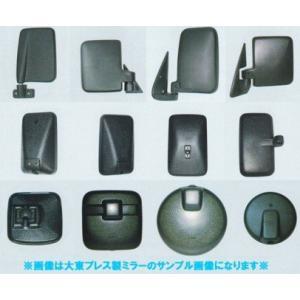 スクラムトラック 左ミラー 大東プレス製  品番DI-645|tpc3388