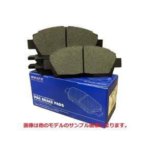 ブレーキパッド アツテッツァ ジータ 前後ブレーキパッド 曙ブレーキ製 スタンダードタイプ 品番AN413WK,AN489WK|tpc3388