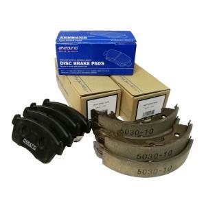 ブレーキパッド ジムニー フロントパッド及びリヤシュー 曙ブレーキ製 スタンダードタイプ 品番AN129K,NN4516|tpc3388