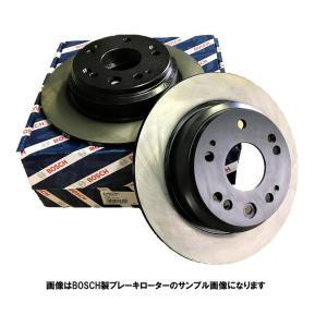 ブレーキローター   アルフォードG フロントブレーキローター BOSCH ボッシュ製 品番BD96...