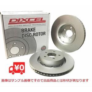 ブレーキローター キャデラック デビル(ドゥビル) コンコース フロントブレーキローター DIXCEL ディクセル PDタイプ 送料無料税込 品番PD1816263S|tpc3388