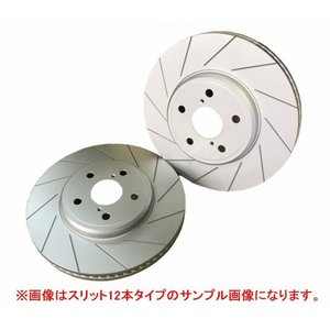 ブレーキローター キャデラック CTS X322A 08/01〜14/03 前後スリット12本加工 DIXCEL ディクセル PDタイプ 品番 PD1816269SL12,PD1856271SL12 tpc3388
