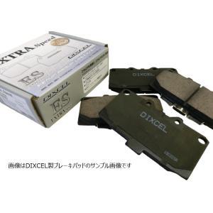 ブレーキパッド キャデラック デビル(ドゥビル) コンコース 4.6 DIXCEL ディクセル ESタイプ フロントセット ES-1810623|tpc3388