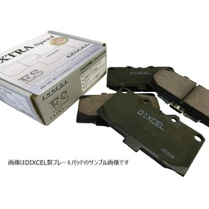 ブレーキパッド キャデラック セビル 4.6/4.9 DIXCEL ディクセル ESタイプ フロントセット ES-1810623|tpc3388