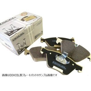 ブレーキパッド  ムーヴ LA100S 10/12〜12/12 フロントブレーキパッド DIXCEL ディクセル 超低ダスト Mタイプ 送料無料税込 品番 M-341200|tpc3388