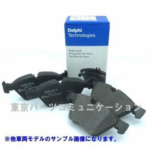 ブレーキパッド ランドローバー ディフェンダー 110/130 2.5/3.5 LD25 低ダストブレーキパッド フロントセット 送料無料税込 LP506|tpc3388