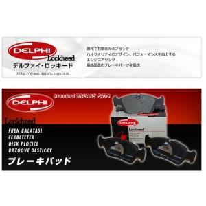 ブレーキパッド ランドローバー ディフェンダー 110/130 2.5/3.5 LD25 低ダストブレーキパッド フロントセット 送料無料税込 LP506|tpc3388|04