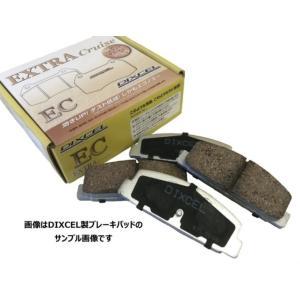 ブレーキパッド  bB QNC20 QNC21 06/01〜 フロントブレーキパッド DIXCEL(ディクセル) EC タイプ  EC-371058|tpc3388