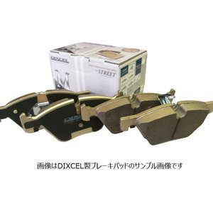 ブレーキパッド超低ダスト ランドローバー ディスカバリー LJL/LJR/ 89〜94/6 フロントセット ディクセル Mタイプ 品番 M-0210041|tpc3388|02