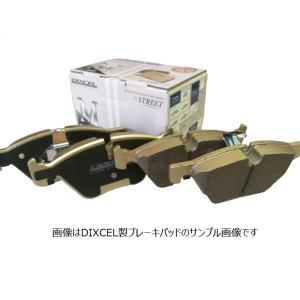 ブレーキパッド 超低ダスト BMW F31 3D20 12/09〜 前後セット DIXCEL ディクセル Mタイプ 品番 M-1218978,M-1258569|tpc3388|02