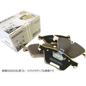 ブレーキパッド 超低ダスト キャデラック XLR X215 03〜07 前後セット DIXCEL ディクセル Mタイプ 品番 M-1810731,M-1850732|tpc3388