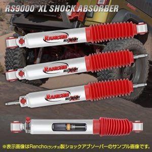 ショックアブソーバー 三菱 ジープ  ランチョ Rancho RS9000XLタイプ フロント左右セット ランチョ ショックアブソーバー送料無料税込 品番 RS999335|tpc3388