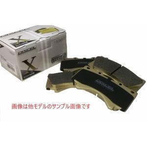 ブレーキパッド オペル カリブラ CALIBRA XE20TF 91〜97 前後セット DIXCEL ディクセル Xタイプ 品番 X-1410873,X-1450586 tpc3388