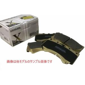 ブレーキパッド オペル オメガ OMEGA A XB260 92/12〜94/9 前後セット DIXCEL ディクセル Xタイプ 品番 X-1410848,X-1450590 tpc3388