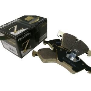 ブレーキパッド シボレー コルベット CORVETTE (C6) X245A 06〜14 前後セット DIXCEL ディクセル Z タイプ 品番 Z-1811185,Z-1851185|tpc3388