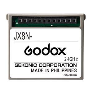 SEKONIC L-858D 専用トランスミッター RT-GX(GODOX用)|tpc