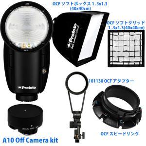 Profoto コンパクトフラッシュ A10 オフカメラキット(Off Camera kit)C OCF アダプター・スターターキット(CANON用)901240|tpc