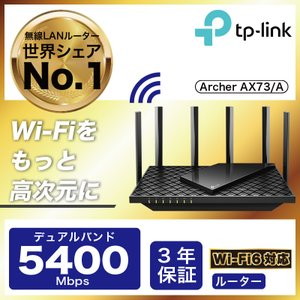 WiFi6ルーター  4804Mbps+574Mbps Archer AX73(JP)/A WiFi...