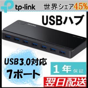 USBハブ 7ポート高速 USB3.0対応Hub TP-Li...