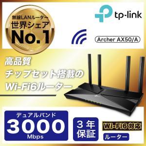 新発売 Wi-Fi6 ルーター 2402Mbps +574Mbps無線LANルーターArcher A...