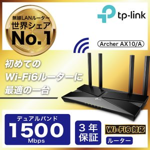Wi-Fi6ルーター 無線LANルーターArcher AX10/A 1201Mbps+300Mbps...