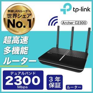 世界市場占有率NO.1のネットワーク機器メーカー----ティーピーリンク 日本上陸! IDC(201...