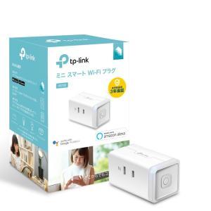 WiFi スマートプラグ 遠隔操作 直差しコンセント Echo シリーズ Google Home 対...
