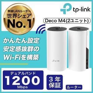 【お一人様1点限り広告品】 世界市場占有率NO.1のネットワーク機器メーカー----ティーピーリンク...