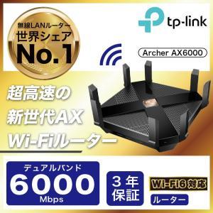 【Wi-Fi6 ルーター】 無線LANルーター 4804Mbps+1148Mbps TP-Link ...