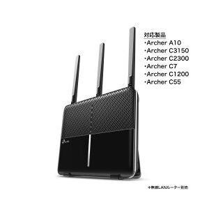 【公式シップ限定】TP-LINK無線LANルーター専用スタンド縦式 シンプル スチールボディ ルータ...
