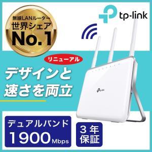 【在庫一掃セール】wifiルーター 無線Lanルーター 無線ルーター Wi-Fiルーター 600+1...
