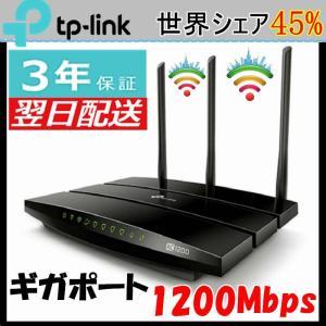 無線lanルーター Wi-Fiルーター 無線ルーター 無線Lanルータ 867+300Mbps Ar...