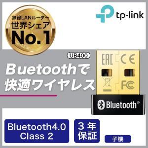 【新発売】Bluetooth USBアダプタVer4.0 超小型TP-Link UB400 (省電力)Windows 10 / 8.1 / 8/7 / XP用