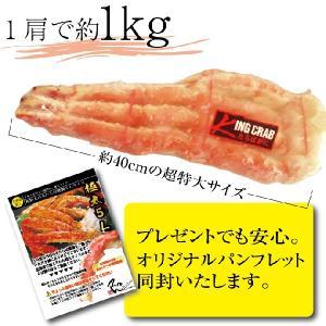 < タラバガニ 1kg 訳あり 送料無料 > たらば蟹 タラバ 激安 超特大・極太 本タラバガニ ボイル 脚 幻の5Lサイズ 1kg <つけ脚タイプ> ( お歳暮 ギフト カニ )|tppn|03