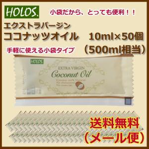 HOLOS/ココナッツオイル(Extra Virgin) 1...