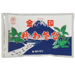 金印/金印粉わさび 1kg袋 (G-118)
