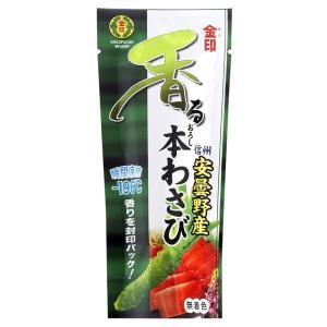"""金印/香る生おろしわさび""""信州安曇野産"""" 25g (F-10)"""