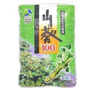マルイ/山葵100 200g (402)