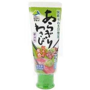 """マルイ/あらぎりわさび""""醤油味"""" 42gチューブ×5本 (630)"""