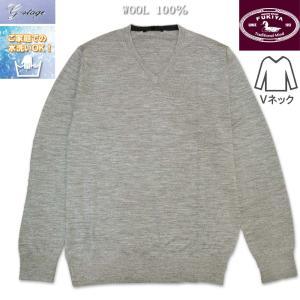 「ご用意サイズ」L(48)LL(50)  ★知的で上品なG-STAGEのVネック ニットセーター  ...