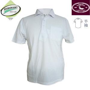 半袖ポロシャツ 鹿の子織り ホワイト HP09 tradhousefukiya