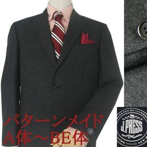 パターンメイド Jプレス J.PRESS 秋冬 スーツ メンズ トラッド 1型 チャコールグレー 無地|tradhousefukiya