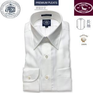 J.PRESS(Jプレス)レギュラーカラーシャツ  ピンオックス|tradhousefukiya